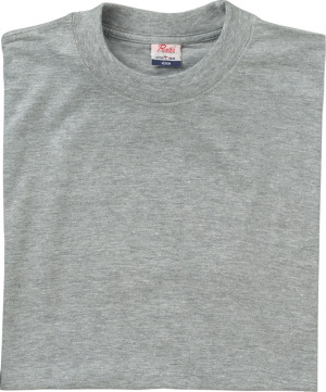 Printer Active Wear - T-Shirt (grey melange)